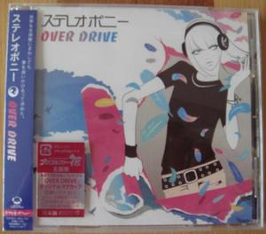 Over_drive_cd_2